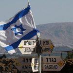 Министр обороны Израиля разрешил строительство тысяч домов на Западном берегу Иордана