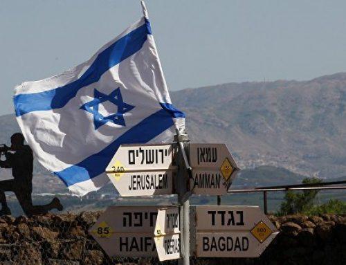 Израиль не выплатит Палестине 138 млн долларов