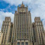 Москва выступила против договора о запрещении ядерного оружия