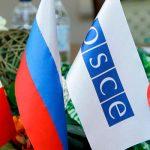 Cопредседатели МГ ОБСЕ встретились в Вене и Братиславе