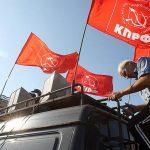 Митинги против пенсионной реформы прошли в городах России
