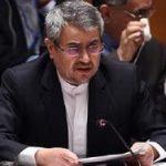 Иран попросил ООН осудить Израиль за политику угроз