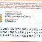 В Турцию без загранпаспортов: какой вид удостоверения личности необходим