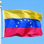 Венесуэла обратится в международный суд из-за санкций США против авиакомпании Conviasa