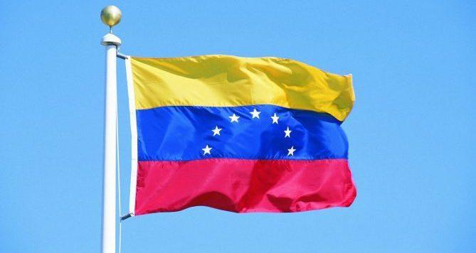 В Венесуэле сообщили, что Колумбия отказалась принять помощь для борьбы с коронавирусом
