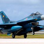 Глава минобороны Японии подтвердил факт падения истребителя F-35A в Тихий океан
