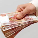 Миллион россиян не смогут выехать из страны из-за кредитов
