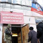 Представители Южной Осетии будут наблюдателями на выборах в ДНР