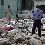 У берегов Гаити произошло землетрясение: погибли не менее 11 человек