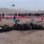 В Афганистане террорист-смертник подорвал грузовик с взрывчаткой: 12 погибших, 43 раненых