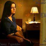 Елена Андреева о фильме Eliza: «Чудеса надо делать своими руками»