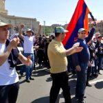 У здания мэрии Еревана проходит акция протеста