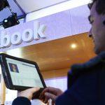 """Меченные Facebook: какие издания попадут в """"черный список"""" соцсети"""