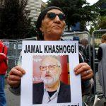 США намерены работать с другими странами по делу Кашикчи