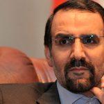 Иран считает новый механизм торговли первым шагом к диалогу и стабильности