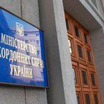 Украина призывает ввести санкции против России из-за паспортов для жителей Донбасса