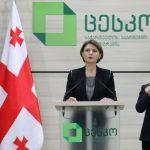 В Грузии за пост президента будут бороться 25 кандидатов