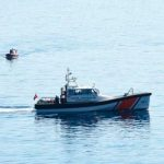 У берегов Эдирне затонула лодка с нелегальными мигрантами