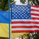 США восстановили всю военную помощь Украине