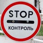 МВД Беларуси сняло запрет на въезд в страну участницам Pussy Riot