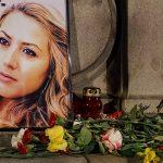 Арестованный по обвинению в убийстве болгарской журналистки признал вину