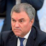 Спикер Госдумы призвал Украину остановить боевые действия в Донбассе