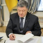 Порошенко прокомментировал поездку Путина в Крым
