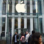 Два вице-президента Apple покидают компанию