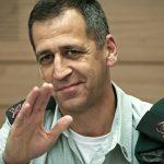 В Израиле утвердили нового главу Генштаба