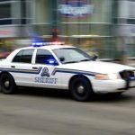 В Канаде из-за звонков с угрозами закрыли около 20 школ