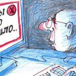 Али Гасанова ушли, парламент - новый, а закон «О диффамации» все еще не принят