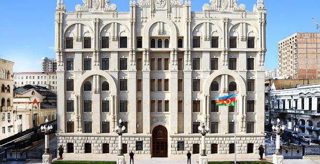 МВД Азербайджана призывает граждан быть бдительными