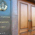 В Беларуси заявили, что пауза в диалоге Киева и Минска наносит ущерб двусторонним отношениям