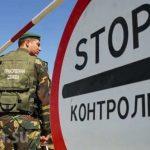 Погранслужба Украины не пустила в страну более 70 россиян в аэропортах Киева