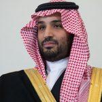 Наследный принц Саудовской Аравии прибыл в Буэнос-Айрес