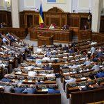 Особенности парламентской журналистики: Украина и Азербайджан