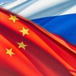 Китай готов сотрудничать с Россией для противостояния вмешательству извне