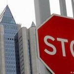 "Швейцарский суд запретил Nord Stream и Nord Stream 2 платить ""Газпрому"""