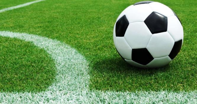 Globe Soccer Awards назвал претендентов на звание «Футболист века»