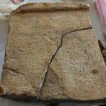 Археологи Турции обнаружили уникальную находку