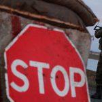 Украина ограничила въезд россиянам мужского пола