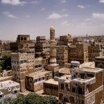 В результате авиаударов Саудовской Аравии по Йемену погибло шесть человек