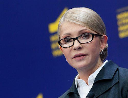 Тимошенко потребовала вступления Украины в НАТО
