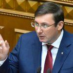 Верховная Рада отказалась отправить Луценко в отставку