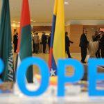 Снижение добычи и нефтяной сюрприз Катара