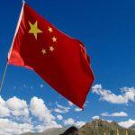 Китай сдался США в торговой войне