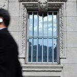 Турция выиграла дело в ВТО против США из-за повышения пошлин