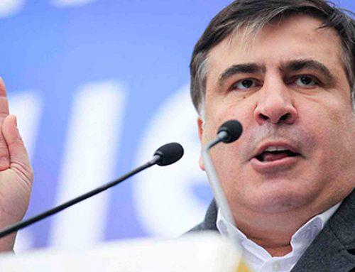 """Саакашвили решил сложить с себя полномочия лидера """"Единого национального движения"""""""