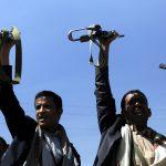 AFP: стороны йеменского конфликта начали первую встречу под эгидой ООН в Ходейде