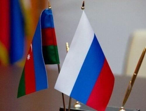 Новый тестовый период российско-азербайджанских отношений